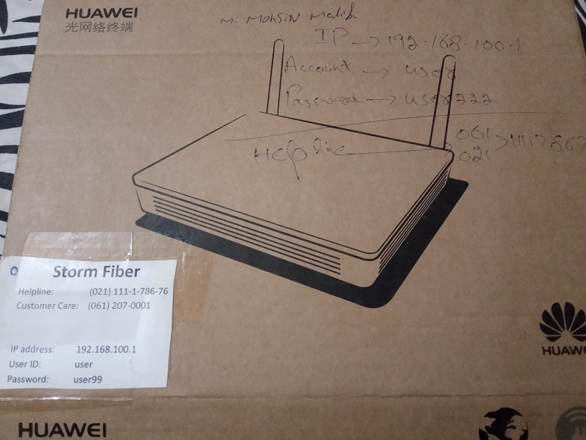 Packaging box of Huawei router provided by StormFiber
