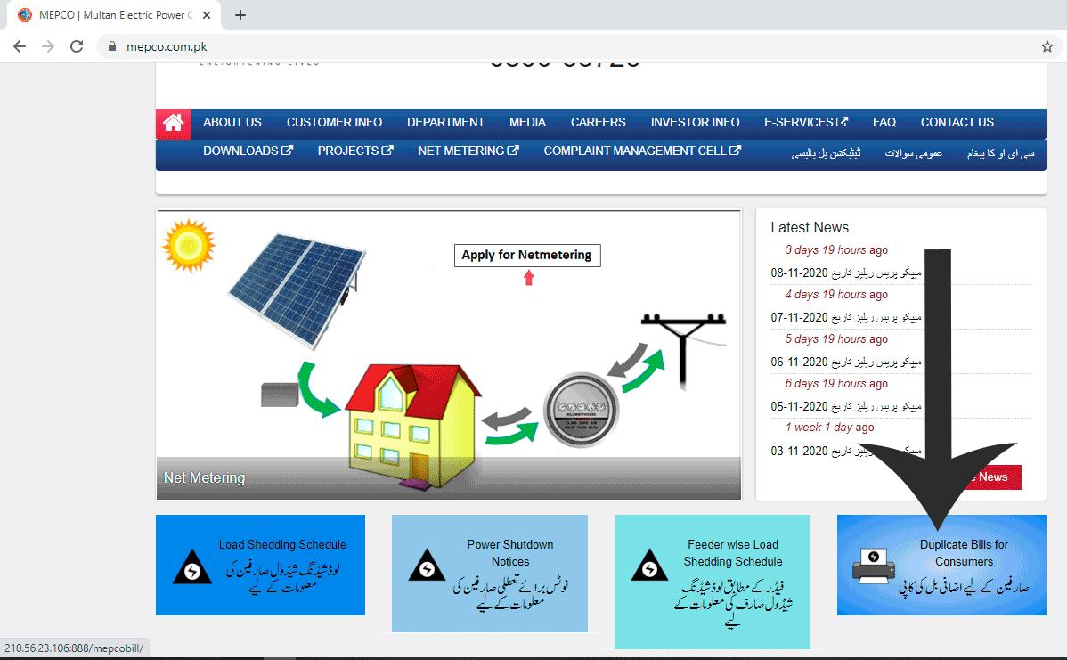 MEPCO Website Home page